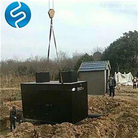 DM/A小区地埋式污水处理设备