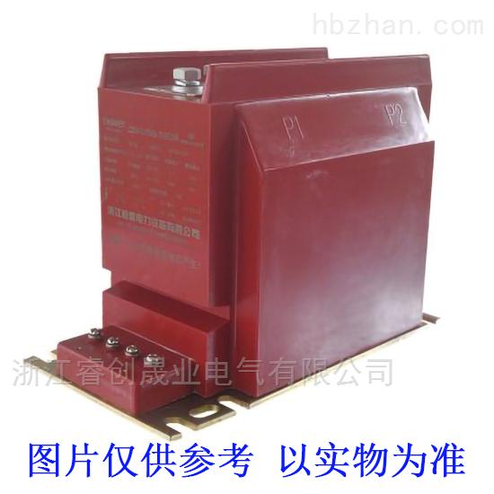 LZZQB6-10 100/5电流互感器