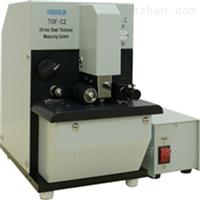 软膜和薄膜的台式电容式测厚仪TOF-C2