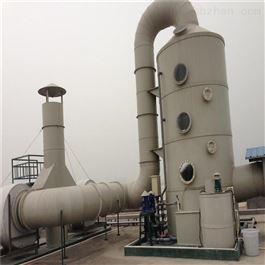 CY-FQ-004绍兴化肥厂废气净化处理设备