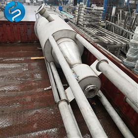 XCS型旋流沉砂池除砂机 污水处理污水过滤