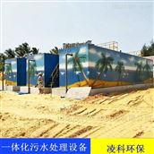 LK小型一體化廢水處理設備