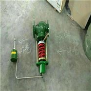 ZZYP自力式蒸汽減壓閥