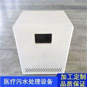 LK醫院污水處理系統設備