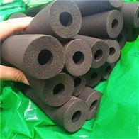 B2级橡塑保温管厂家现货批发