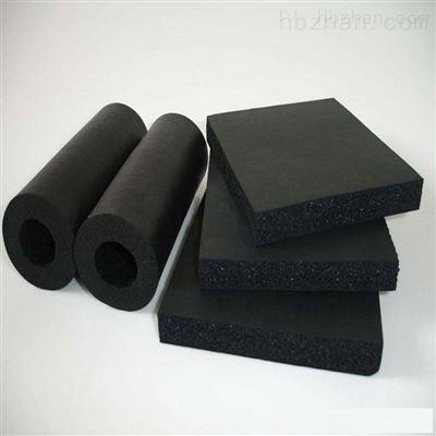 B2级橡塑保温管*