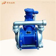 DBY-40电动防爆隔膜泵