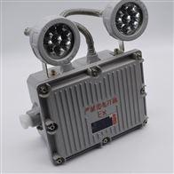 GCD803-YJ-6节能消防防爆应急工作灯 EX