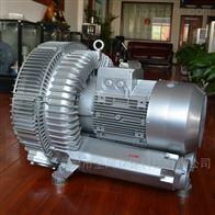 2RB 840-7GH7风刀吹水干燥铝合金气泵
