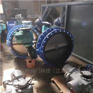 D941H-15-6C-DN125烟气管道通风蝶阀 耐温400℃