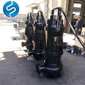 MPE75-2(A)MPE潜水切割泵