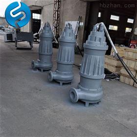 MPE型双铰刀潜污泵-*