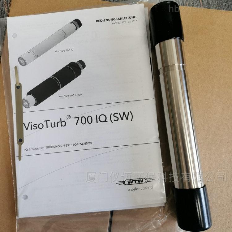 VisoTurb 700IQ浊度传感器 WTW