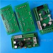 CI2702电动执行器配件国产控制板 原装主板