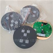 DZW20+WK智能型执行器控制组件 WK控制板配件