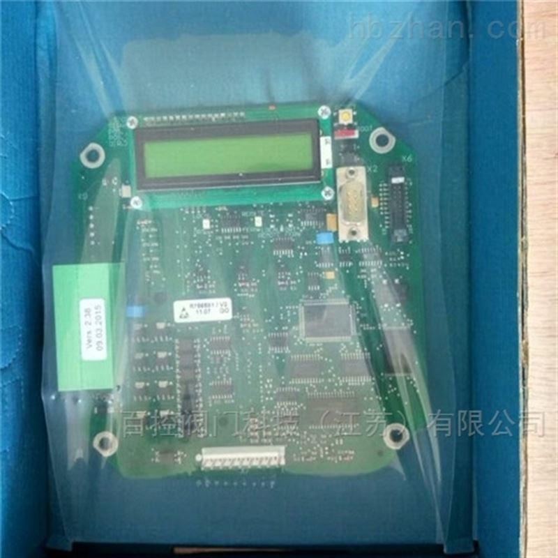 2SY5016-ZY34 西博思SIPOS电动执行器控制板
