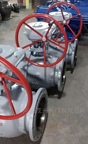 <strong>蜗轮固定式液化气天然气燃气球阀</strong>