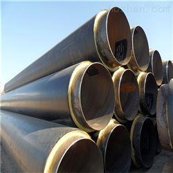 湖南永州预制耐高温整体式直埋式热水保温管