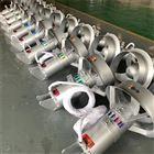 QJB5/12南京飞力环保好氧池潜水搅拌机