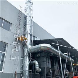 CY-FQ-002催化燃烧废气处理设备