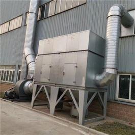 CY-FQ-003甲醛甲醇废气处理设备
