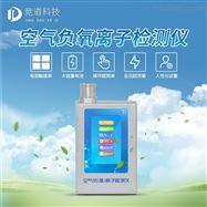 JD-FY3甲醛负氧离子检测仪