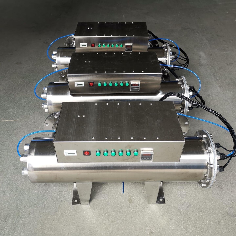 咸阳定制ZD-XZY30-28紫外线消毒