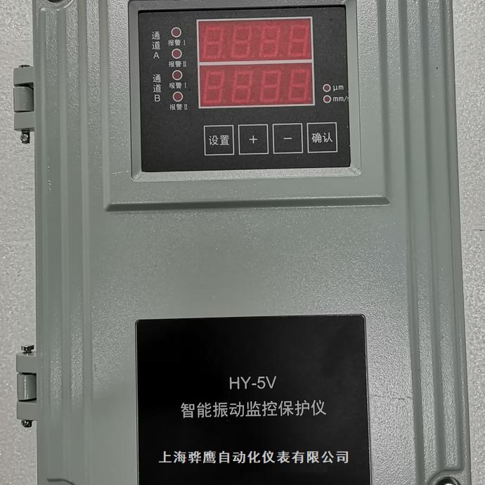 HZD-W/L挂壁式振动监控仪