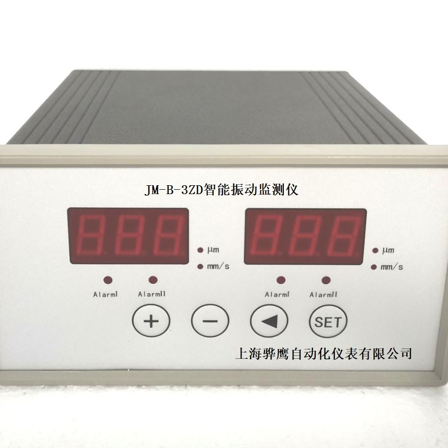 HZS-902双通道智能温度数显仪