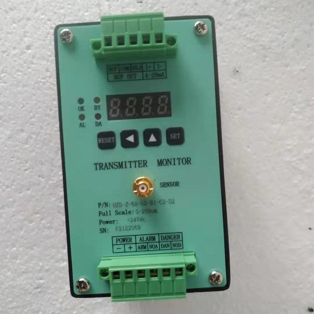 HY-DT21轴向位移/胀差变送器
