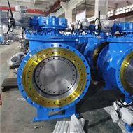 上海DYQ半球阀,涡轮电动大口径