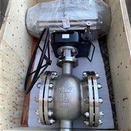 电动气动卸灰耐磨偏心半球阀