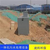 食品厂污水处理设备 凌科至通