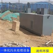 养殖废水处理设备 凌科至通