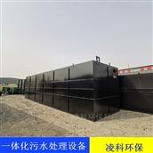 凌科环保 养殖污水处理设备