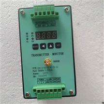 ZA503智能转速键相变送器