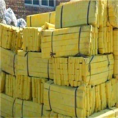 玻璃棉保温板厂家 厂家信息
