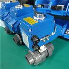 电动球阀Q961F-10CS