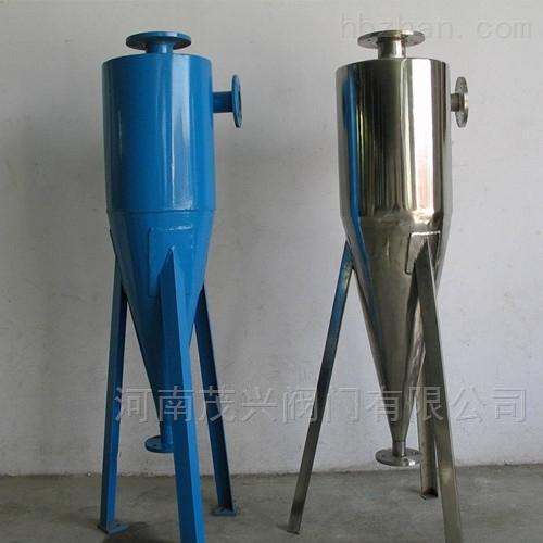 水源热泵机房旋流除砂器