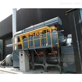 CY-FQ-001活性碳催化燃烧废气处理设备