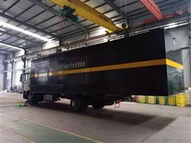 wsz-115潍坊鸿阳环保集装式一体化污水处理设备