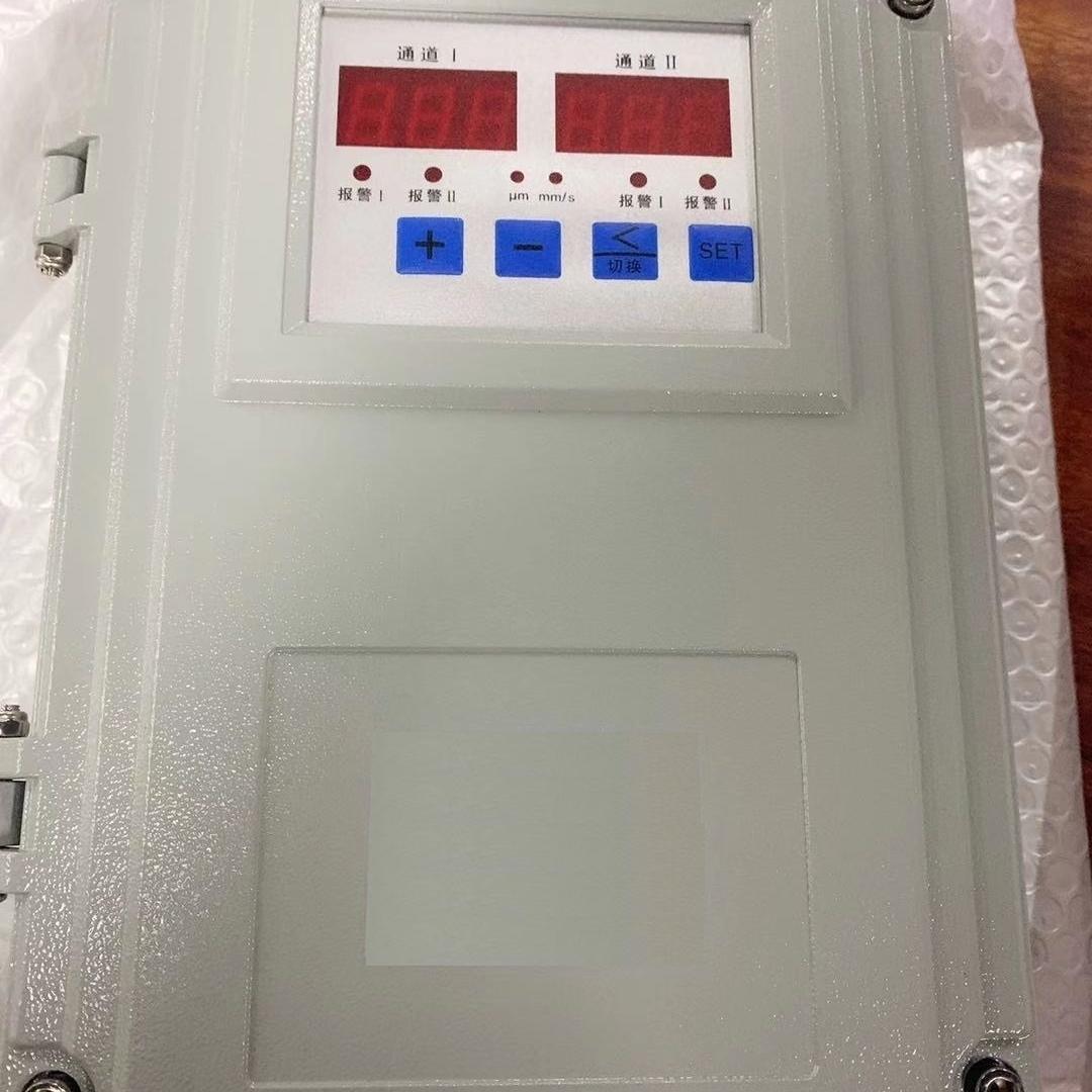 CZJ-B3G系列振动监测仪(挂壁式)