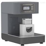 SRT-018卫生巾吸收速度测试仪