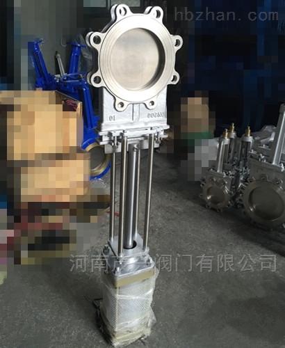 2520高温1000度气动锅炉排渣阀刀闸阀310S