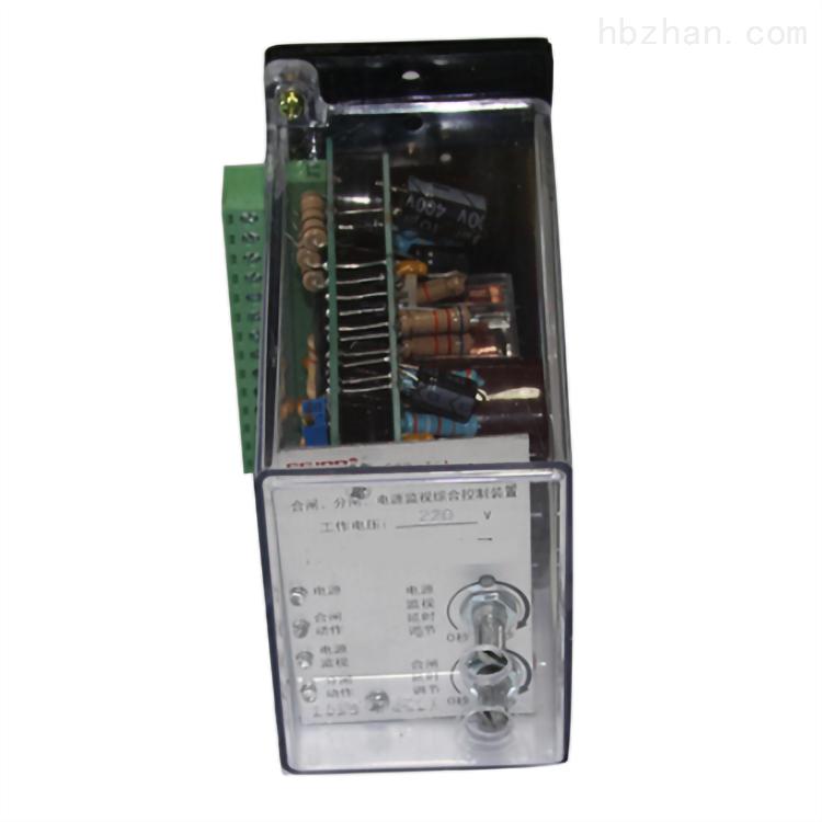 ZZS-7-1合闸、分闸电源监视综合控制装置