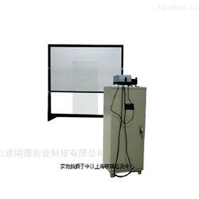DG-5点光源检测仪