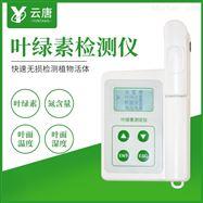 YT-HD叶绿素测定仪