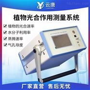 YT-FS831植物光合作用测定仪