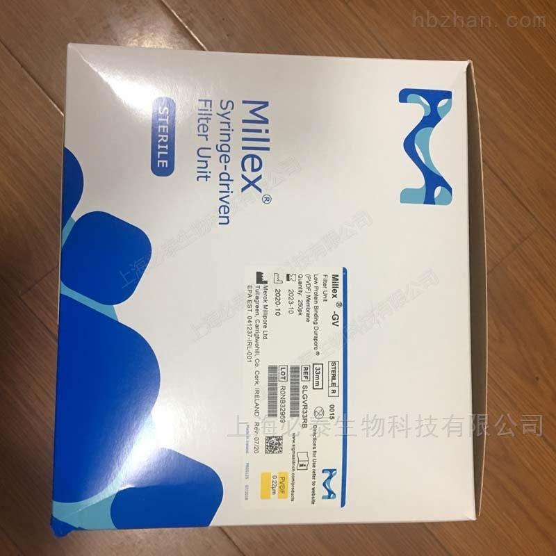 密理博Millex-GV PVDF针头式过滤器0.22um
