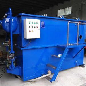 平流式溶气气浮机造纸污水处理设备